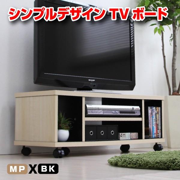 送料無料 テレビ台 ローボード テレビボード ロー...