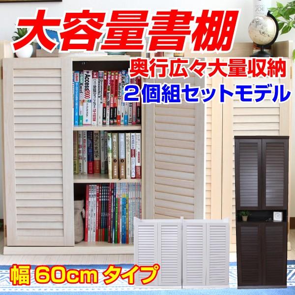 【予約販売3月下旬入荷予定】送料無料 本収納 ル...
