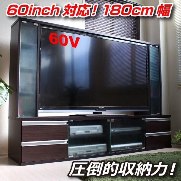 送料無料 テレビ台 60インチ TV台 テレビラック ...
