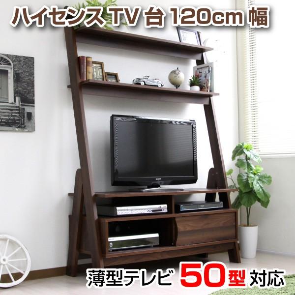 【予約販売1月下旬入荷】テレビ台 ハイタイプ 北...