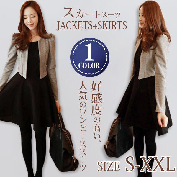 即納 卒業式スーツ ジャケット+ワンピース 体型...