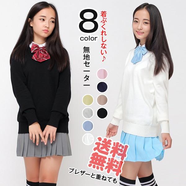 【送料無料】【女の子  学生服 制服  スクールセ...
