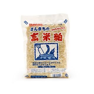 【山形の味】つけもの名人 玄米粕(漬物の素)1kg...