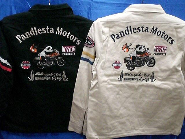 PANDIESTA JAPAN 熊猫モータース ドリズラージ...