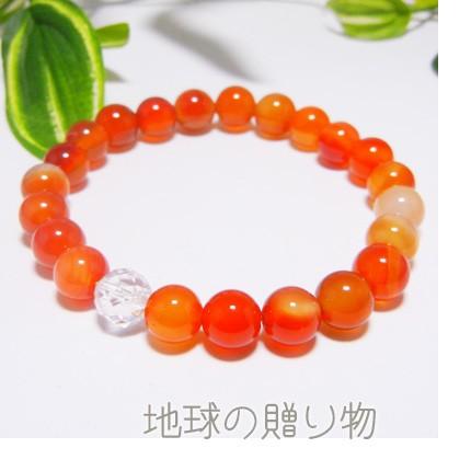 送料無料◆24種ぜ〜んぶ2980円【カーネリアン&ミ...
