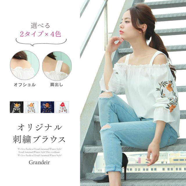 【全3色】トレンドふんわり袖◆ハイネック花刺繍...