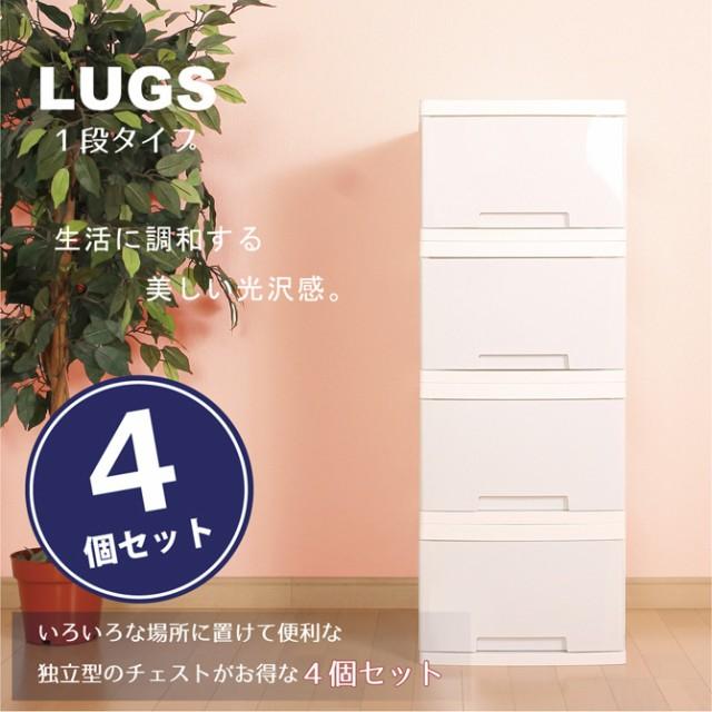 【送料無料】 【11/8出荷】 収納ボックス4個組 ケ...