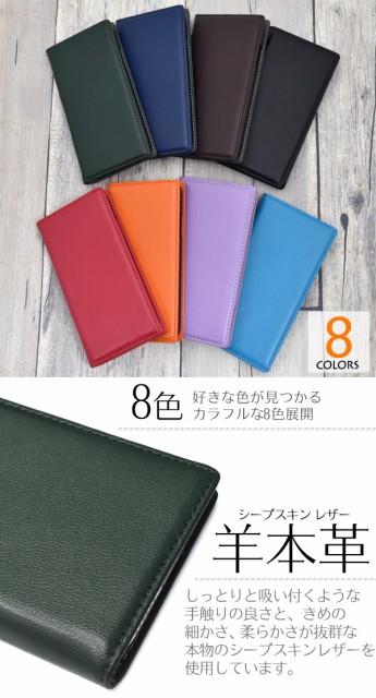 New・豊富なカラー♪手触りがやわらかなiPhone/Pl...
