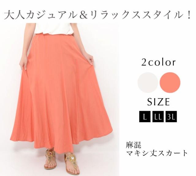 New・L〜3Lサイズ 大人カジュアル&リラックスス...