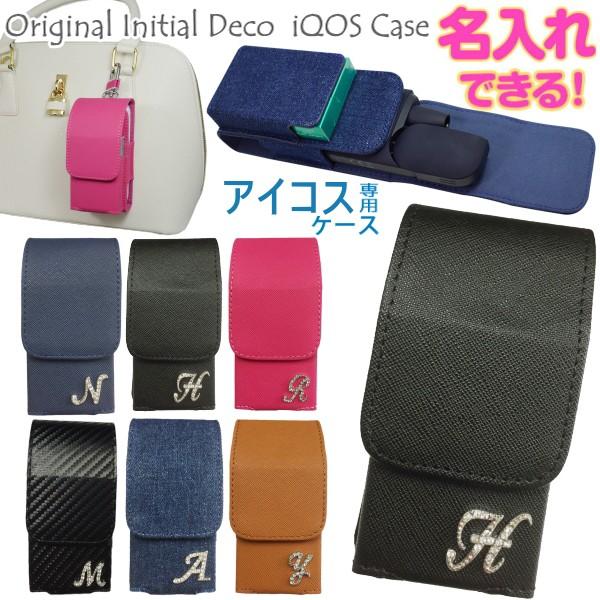 【イニシャル名入れ】IQOS アイコス 専用ケース ...