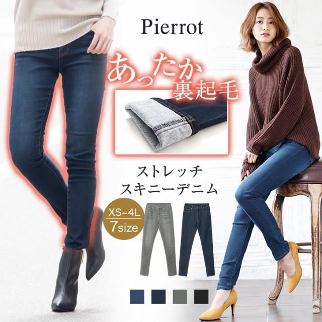 【送料無料】Pierrot(ピエロ)★★[XS-4L]裏起毛...