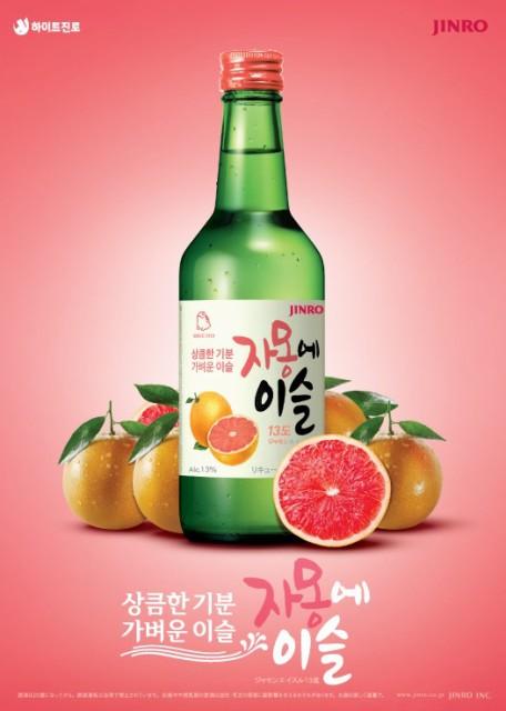 ★新商品★ ジャモンエイスル 360ml  「韓国焼酎...