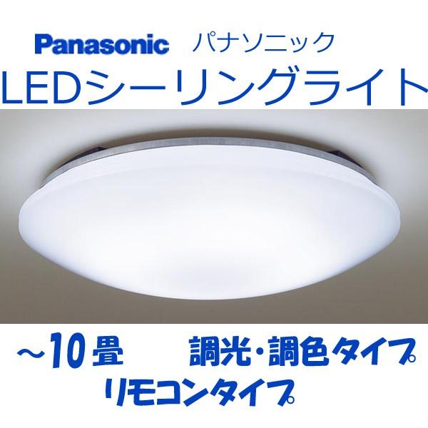 送料無料 Panasonic/パナソニック LSEB1071 LEDシ...