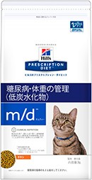 ヒルズ m/d 猫用 2kg 特別療法食