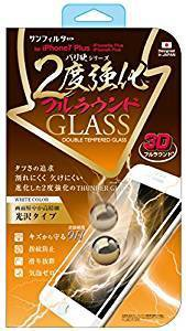 【iPhone7Plus/6sPlus/6Plus対応 バリ硬二度強化...