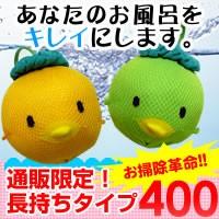【スーパーアカパックン お風呂用】super アカパ...