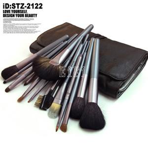 STZ-2122 メイクブラシセット 化粧ブラシセット21...