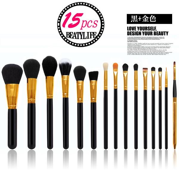 15本メイクブラシセット、化粧筆セット、化粧ブラ...