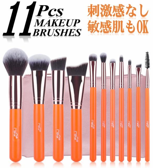 11本メイクブラシセット、化粧筆セット、化粧ブラ...