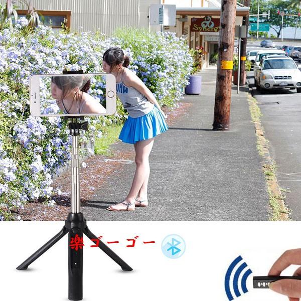 自撮り棒 Bluetooth リモコン付 三脚式 全国一律 ...