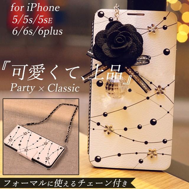 iphoneカバー 手帳型 iphoneケース iPhone5ケース...