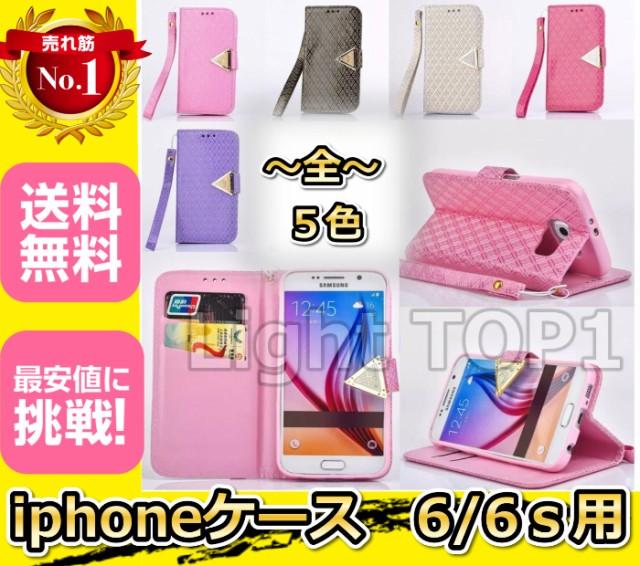 87d490b055 メール便送料無料】iPhone6/6s用カバー ケース全5種類カード収納 ...