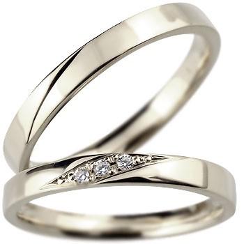ペアリング 指輪 ダイヤモンド ダイヤ シルバー ...