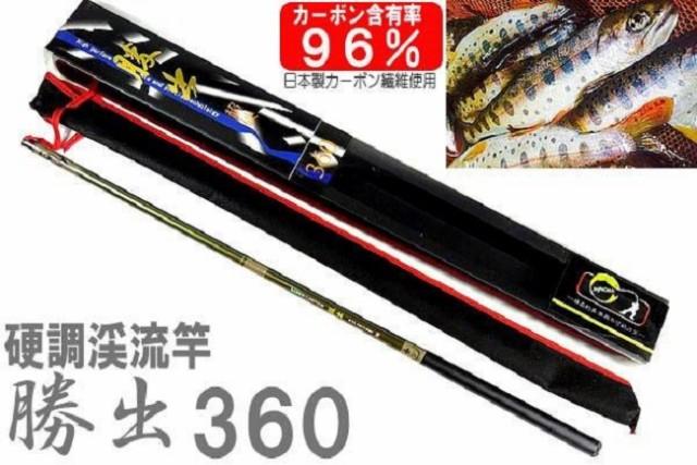 ★ 渓流竿 ★ 超硬 軽量 カーボン ロッド 360cm...
