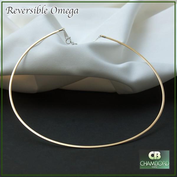 オメガネックレス K18YG/WGリバーシブル タイプ 約2.0mm幅・約45cm(本体40cm +調節チェーン5cm) オメガチェーン
