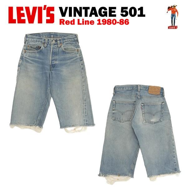 Vintage Levis 501赤ミミ カットオフ W27×L- (実...