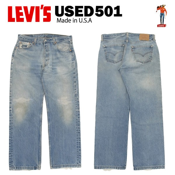 [送料無料] USED Levis 501 レギュラー W36×L38 ...