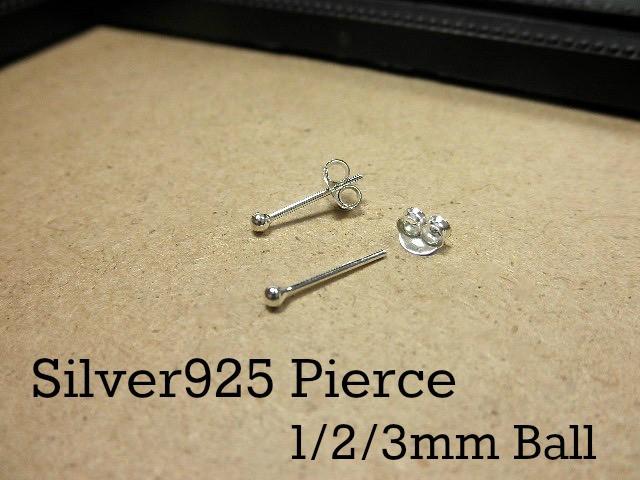 ピアス シャカ玉 シルバー silver925 1mm 2mm 3mm...