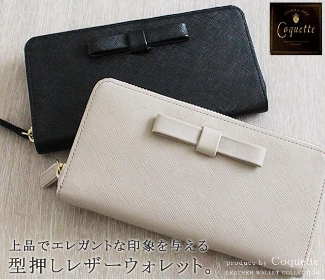 ラウンドファスナー財布【レインボー】
