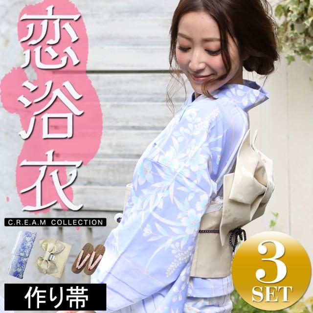 【坂本礼美★JELLY】浴衣 セット レディース 花魁...