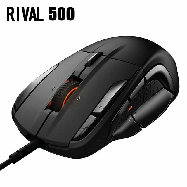 【送料無料】マルチボタン ゲーミングマウス SteelSeries Rival 500 62051 マウス ブラック スティールシリーズ 電子機器