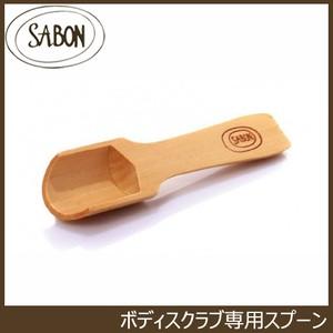 【ゆうメール便 送料無料】 サボン SABON ウッド ...