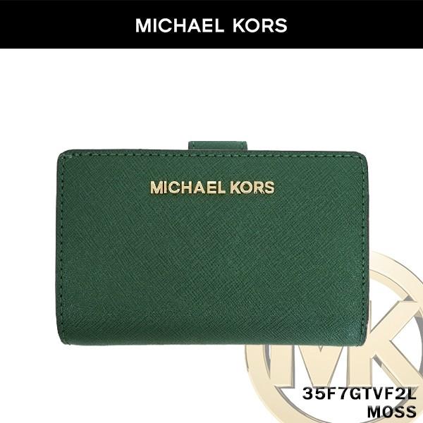 マイケル コース 財布 MICHAEL KORS 二つ折り財布...