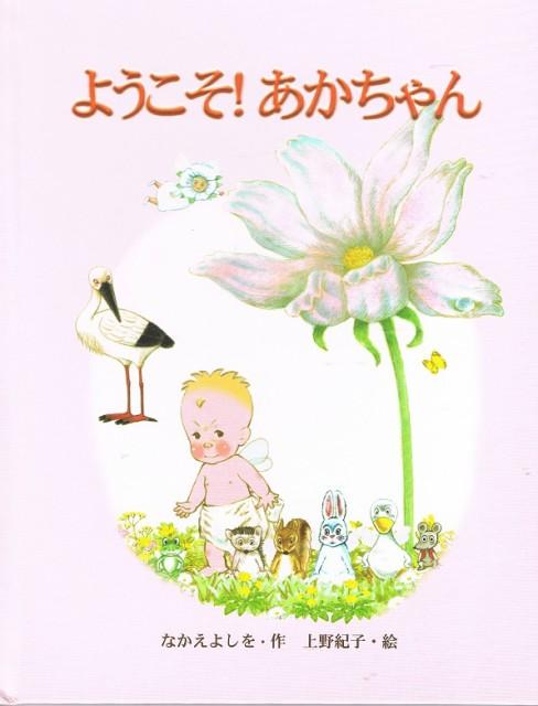 【クロネコDM便発送】お誕生日記念のプレゼントに...