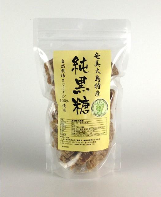 農薬不使用自然栽培純黒糖400g