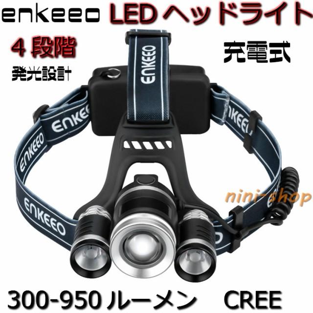 【送料無料】enkeeo ヘッドライト LED ヘッドラン...