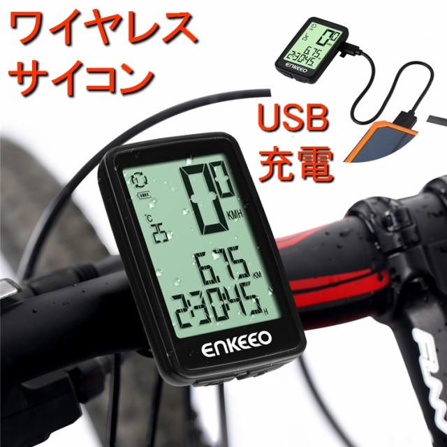 「送料無料】【USB充電式】enkeeo サイクルコンピ...