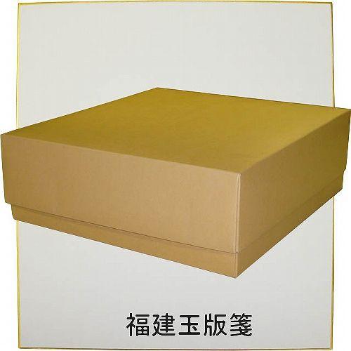 607514b 大色紙 中華本画仙 特上(福建玉版箋...
