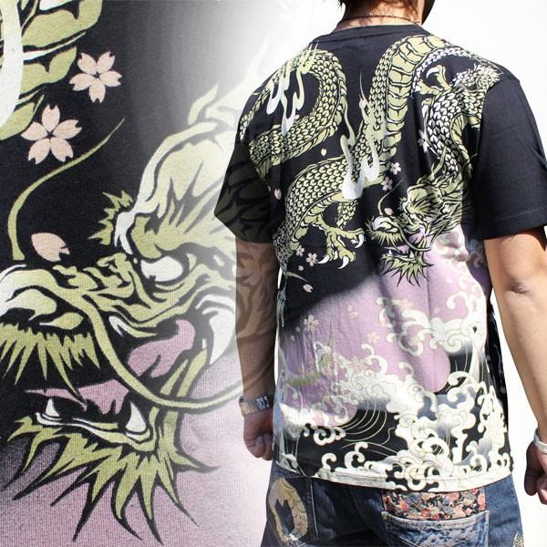 【華鳥風月ブランド朧962455】和柄 Tシャツ 和柄...