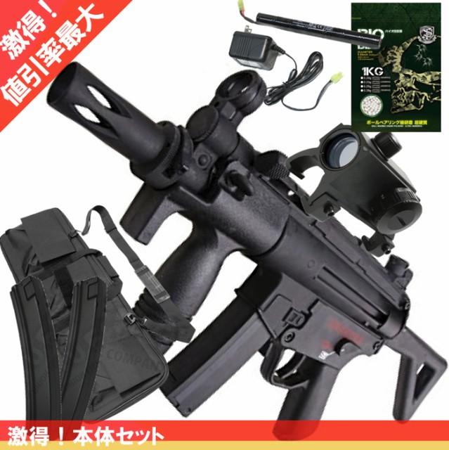 【大特価】CM041PDW MP5 PDW フルメタル電動ガ...