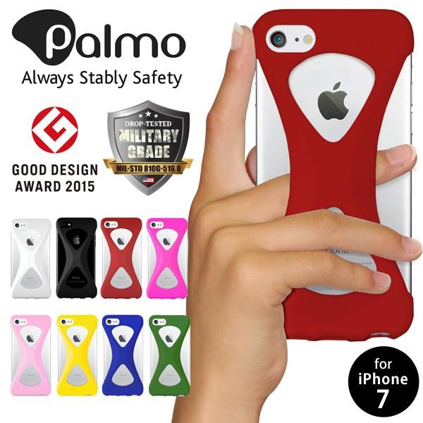 iPhone7 ケース カバー Palmo パルモ グッドデザ...