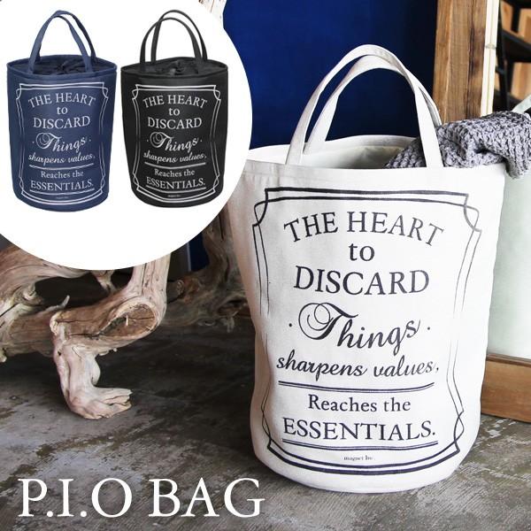 P.I.O. BAG ランドリーバッグ おもちゃ入れ 収納...