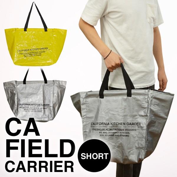 CA FIELD CARRIER SHORT ショート ガーデンバッグ...