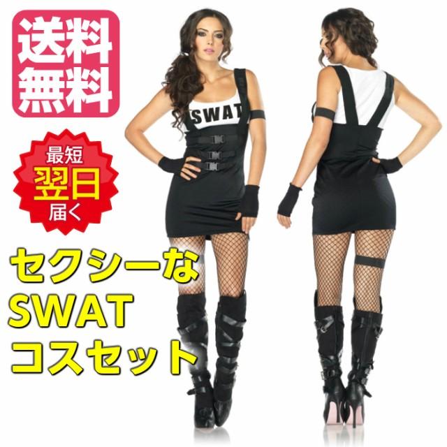 即納 CPA*(Leg Avenue/レッグアベニュー) SWAT ty...