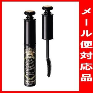 【クロネコDM便(送料105円)対応品】資生堂マジ...