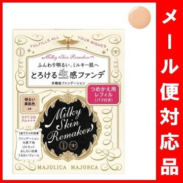 【ゆうパケット便送料(105円)対応品】マジョリ...